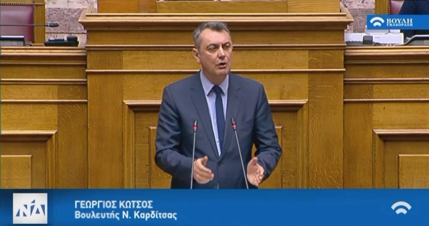Ο Βουλευτής Καρδίτσας Γιώργος Κωτσός ζητεί παράταση αντικατάστασης λεωφορείων ΚΤΕΛ από τον Υπουργό Υποδομών & Μεταφορών Κ. Καραμανλή
