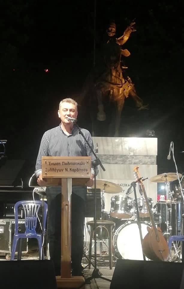 Στην Καρδίτσα για την έναρξη των εκδηλώσεων για τα 200 από την Επανάσταση 28/6/21